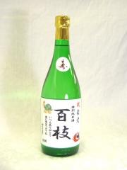 特別純米酒 飛騨路の寒椿 敬老の日ラベル 720ml